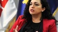 انتصاب یک زن برای ریاست جمهوری کوزوو