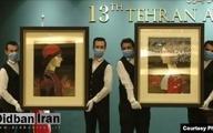 دفاع مدیر حراج تهران از آغداشلو :رسانه های زرد ملاک عمل ما نیستند!