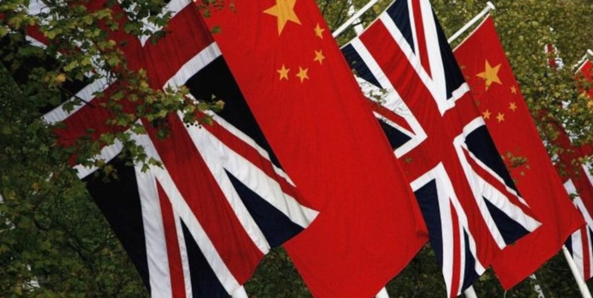 چین چهار نهاد و ۹ فرد انگلیسی را تحریم کرد