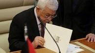 منابع اسرائیلی: محمود عباس جواب تلفن وزیر خارجه آمریکا را نداد | او گفته بود جو بایدن، باید با او تماس میگرفت نه بلینکن