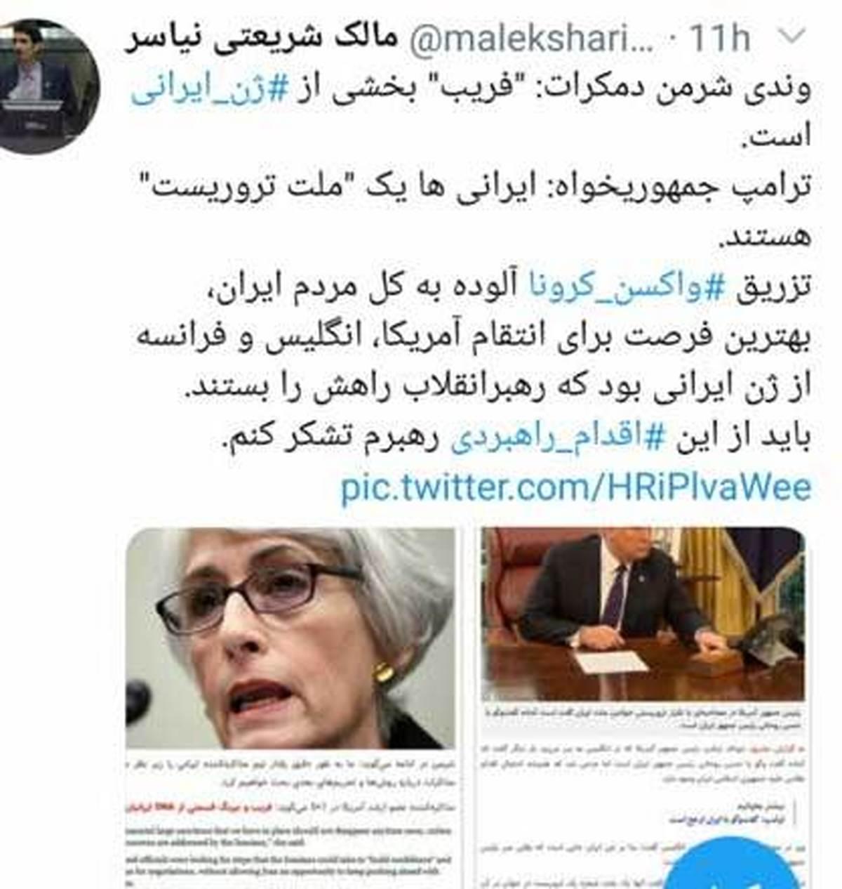 نظر جالب دو تن از نمایندگان تهران درباره واکسن آمریکایی