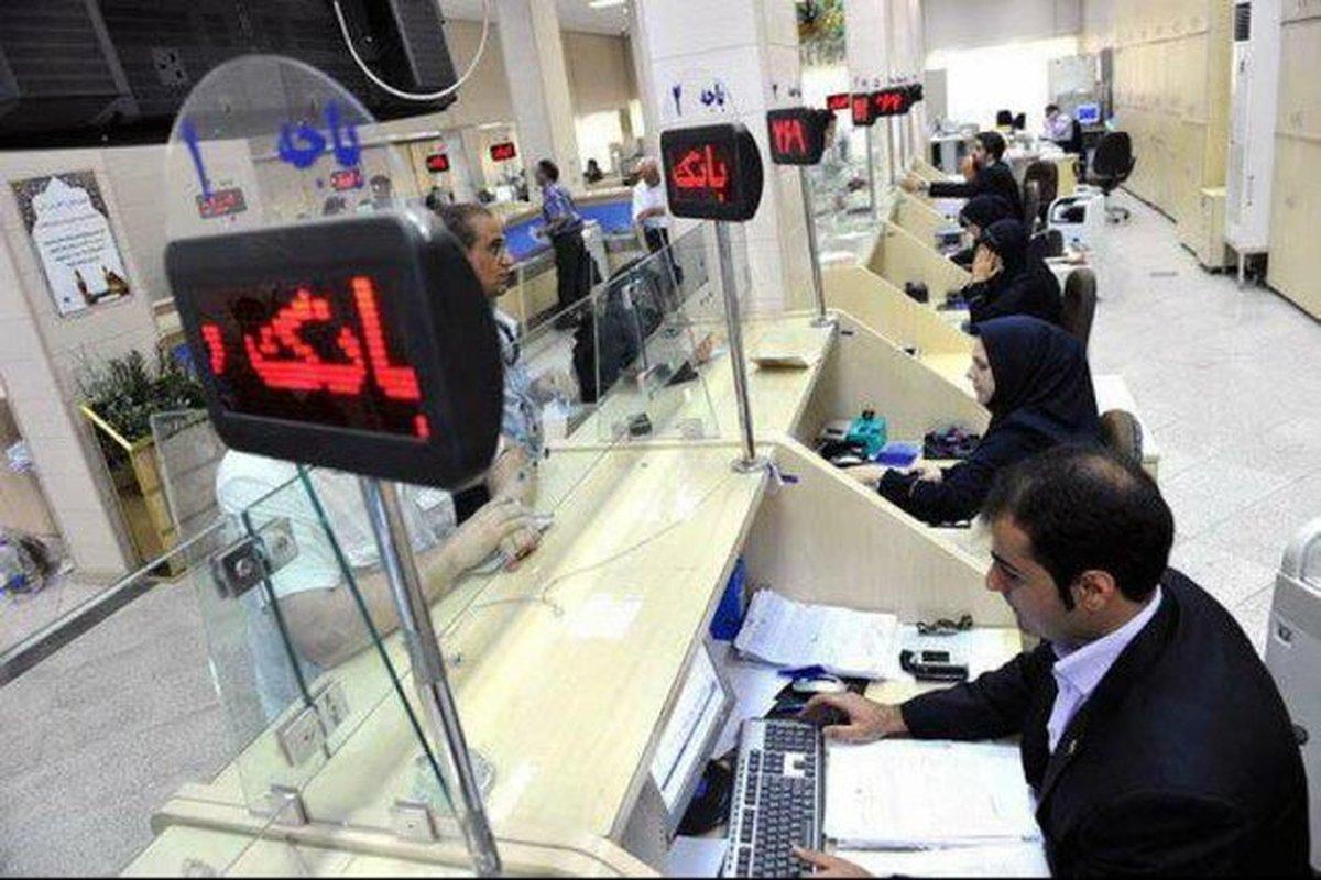 ساعت کار بانکها فردا تغییر میکند ؟
