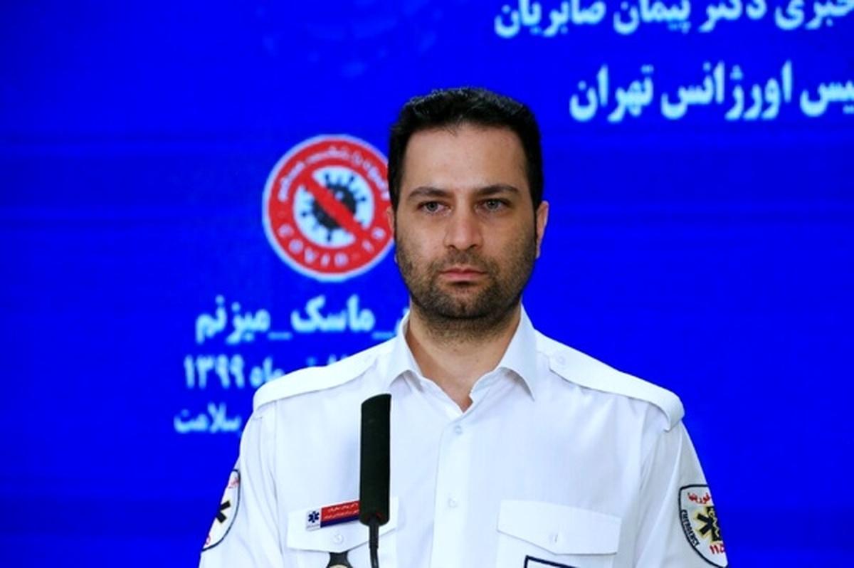 ضرب و شتم تکنسین اورژانس تهران در هنگام ماموریت