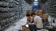 زباله های الکترونیکی که صنعتگران ایرانی میخرند!