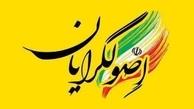 رقابت تنگاتنگ اصولگرایان برای  انتخابات | شورای وحدت از شورای ائتلاف پیشی گرفت