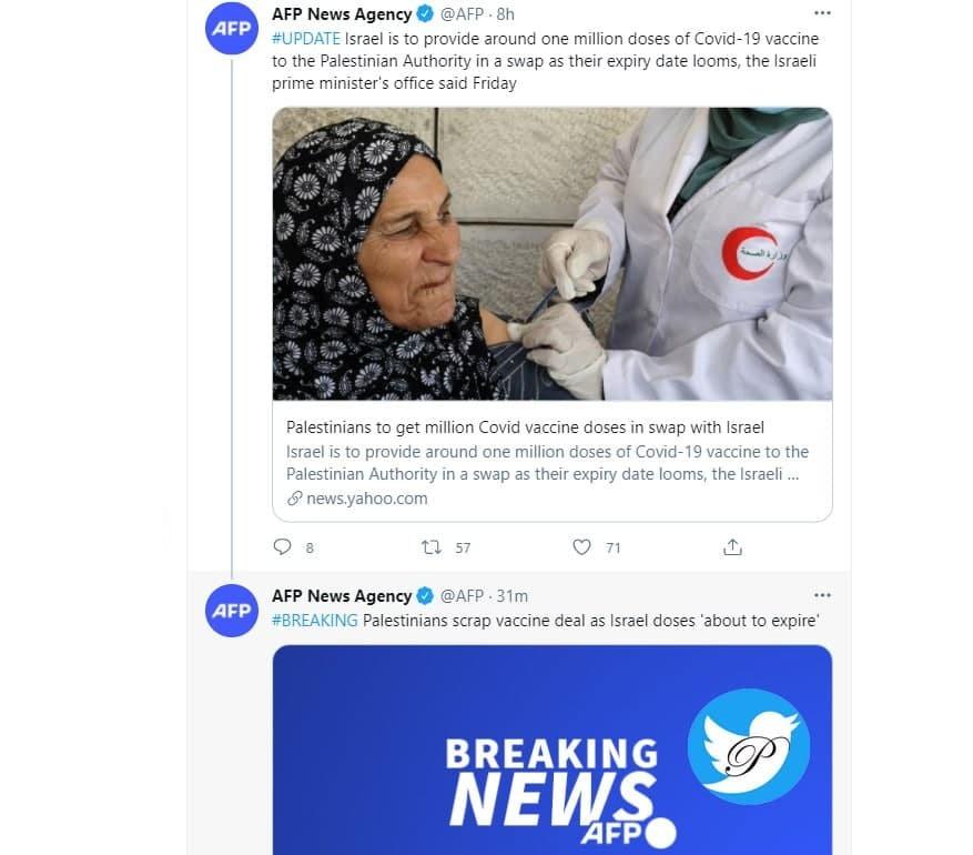 فلسطینیها واکسن ضدکرونای منقضی شده اسرائیل را نمیخواهند