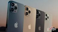 امشب شرکت اپل  رویدادی با شعار «Hi Speed» برگزار و محصولات جدید خود را معرفی کرد.