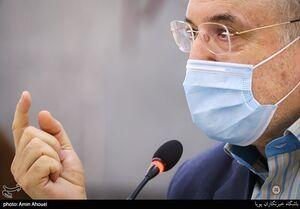 تلاش برای پیش خرید ۲۰ میلیون دوز واکسن کرونا