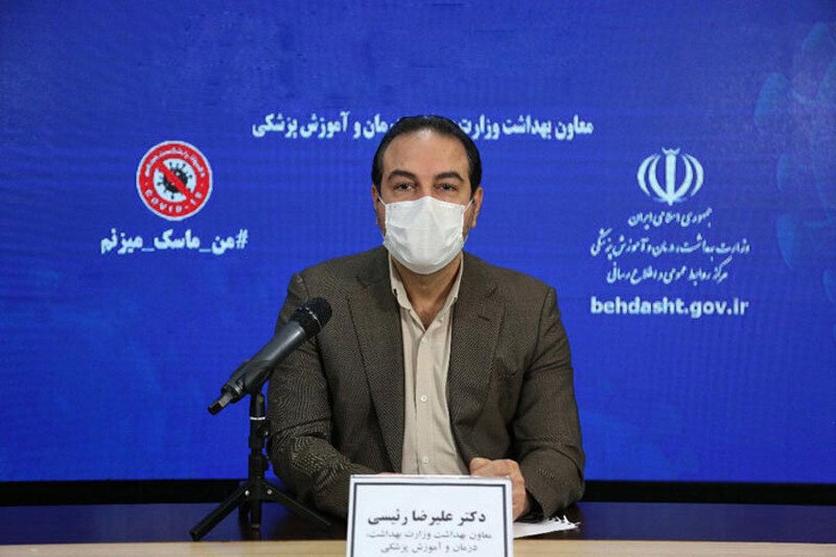 علیرضا رئیسی : هنوز به پیک چهارم نرسیدهایم / واکسیناسیون حتماً رایگان خواهد بود