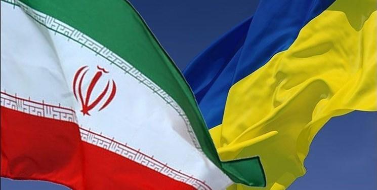 هواپیمای اوکراینی | اعلام آمادگی جمهوری اسلامی ایران برای مذاکره با طرف اوکراینی