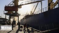 ورود 2 کشتی روغن خوراکی به بندرامام