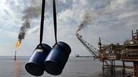 بازار جهانی نفت در سال آینده متحول میشود؟