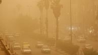 خوزستان |   آخرین میزان گردوغبار در استان خوزستان اعلام شد