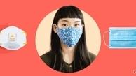 آیا برای پیشگیری از کرونا باید ۲ ماسک بزنیم؟