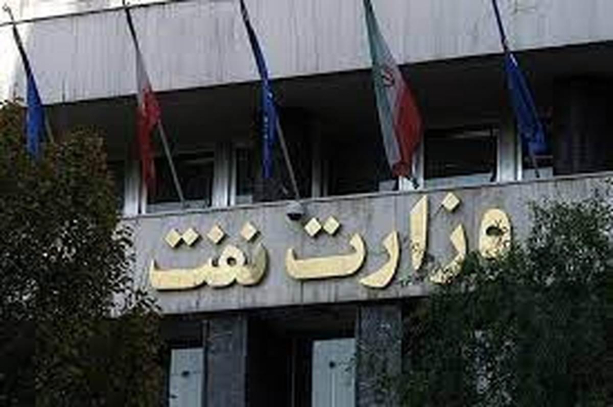 مشکل حقوق کارکنان وزارت نفت برطرف می شود