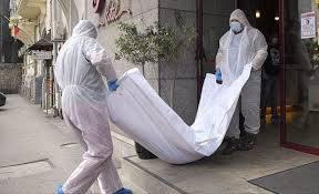 قاض منصوری به خاک سپرده شد