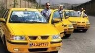 گران شدن کرایه تاکسی در کرج| گرانی 30 درصدی کرایه تاکسی در کرج