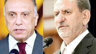 آیا تهران و ریاض در مسیر دوستی هستند؟