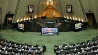علل گرانی ها در دستور کار درجلسه علنی امروز مجلس