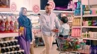 فروشگاه های زنجیره ای افق کوروش و شرایط ویژه فروش به پرسنل سازمان ها و مصرف کنندگان با حجم خرید بالا (انبوه)