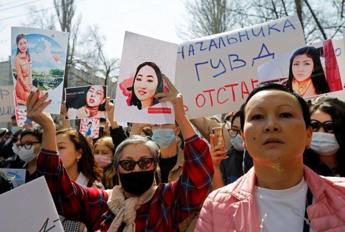 کشته شدن زنی در 'عروس دزدی |  تظاهرات مقابل ساختمان وزارت کشور قرقیزستان