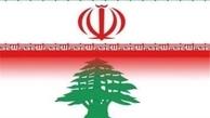 وزیر بهداشت لبنان از مقام معظم رهبری، دولت و ملت ایران تقدیر کرد