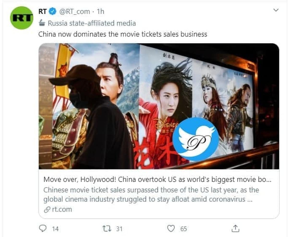 چین در فروش بلیت سینما، گوی سبقت را از آمریکا ربوده