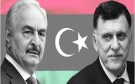 آیا لیبی به صلح میرسد؟