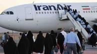 به همکاری با عراق برای تامین امنیت مرزها ادامه میدهیم