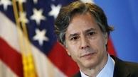 بلینکن: برای مقابله با چین نیازمند راهبرد فراگیر هستیم
