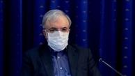 وزیر بهداشت: نخستین واکسن کرونای آسیا را ساختیم | واکسنی که به ملت تزریق میکنیم خودمان باورش داریم