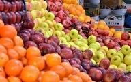 جدیدترین قیمت میوه در بازار