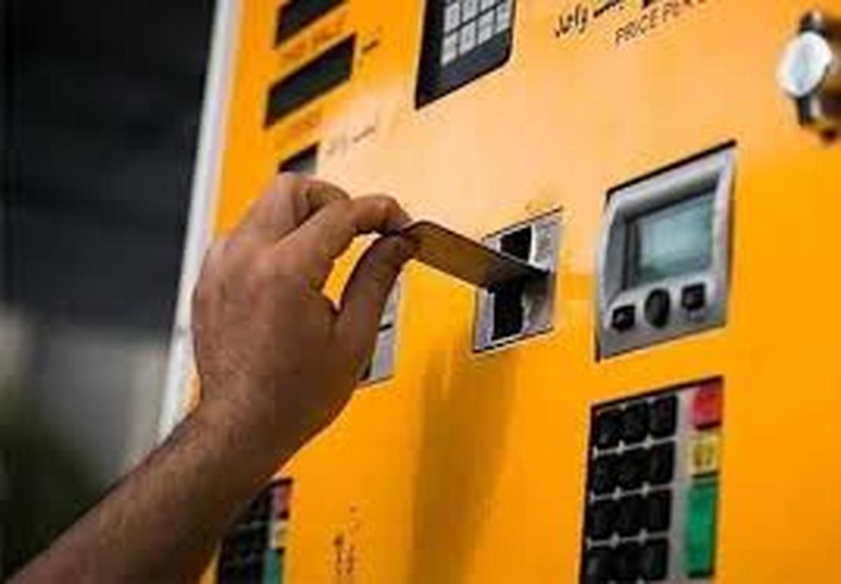 بنزین | آخرین تغییرات سهمیه بنزین وانتبارها
