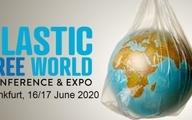 نمایشگاه و کنفرانس جهان بدون پلاستیک 2020 با تاکید بر بازیافت و بازاستفاده