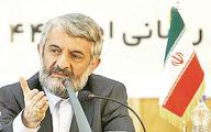 هدف اصلی سند راهبردی ایران و چین