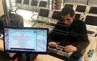 خدمت جدید برای نابینایان |  کارت بانکی بریل صادر میشود