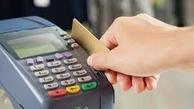 افزایش جرائم کپی کارت بانکی در کشور