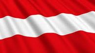 اتریش برای هر نوع مساعدت برای پیشرفت روند مثبت مذاکرات هستهای آمادگی دارد