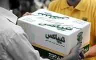 قومگرایی و تجزیه طلبی یک شرکت ایرانی   تهدید یک مشتری به اسید پاشی