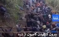 روستاییان هندی با شاخههای انگور کامیونی را از یک دره بیرون آوردند + ویدئو
