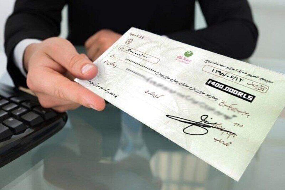 اجباری شدن ثبت چک در سامانه صیاد آغاز شد