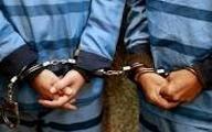 دستگیری 4 باند سارقان مسلح جادهای در اندیمشک