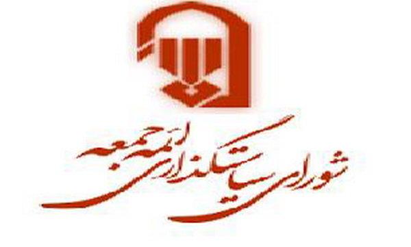 شورای سیاستگذاری ائمه جمعه خطاب به سخنگوی ستاد ملی کرونا  |   از امام جمعه قم دلجویی کنید!