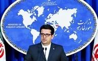 واکنش وزارت خارجه به تحریمهای جدید آمریکا علیه ایران