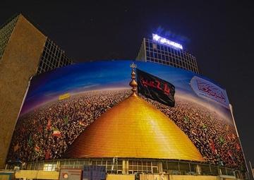 رونمایی دیوارنگاره جدید میدان ولیعصر در آستانه اربعین امام حسین (ع)