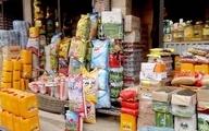افزایش ۱۰۰ درصدی قیمت برخی مواد خوراکی در یک ماه +جدول