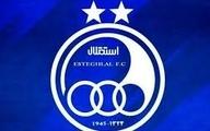 باشگاه استقلال  |  شکایت اتهام تبانی تراکتور به مظاهری