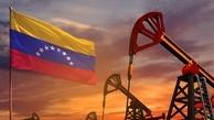 نفت ونزوئلا | تعداد دکلهای حفاری نفت ونزوئلا صفر شد