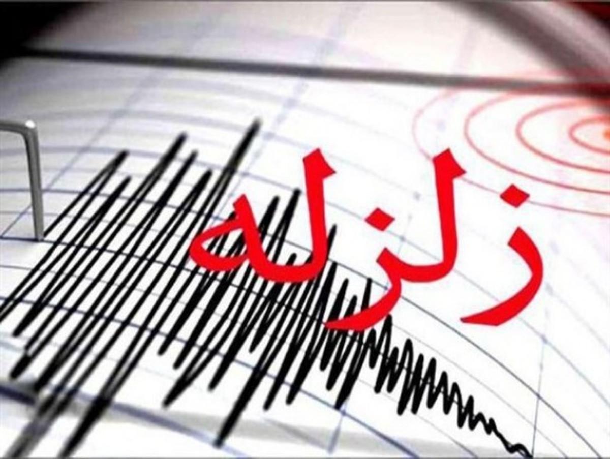 زمینلرزه ۳.۳ ریشتری،  شریفآباد در پاکدشت تهران را لرزاند