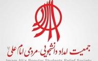 کودکان محروم از تحصیل در ایران